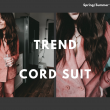 Trend Thema CORD SUIT
